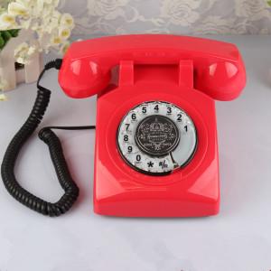 telefon-china