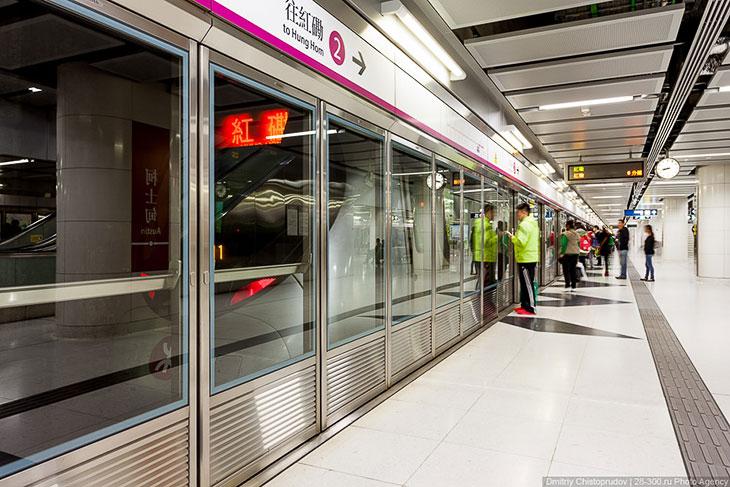 Китайские боевые искусства и метро в Гонконге