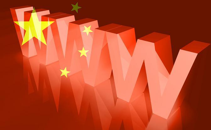 Китайские интернет магазины мстят за критику в свой адрес