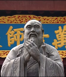 Конфуцианство в Корее