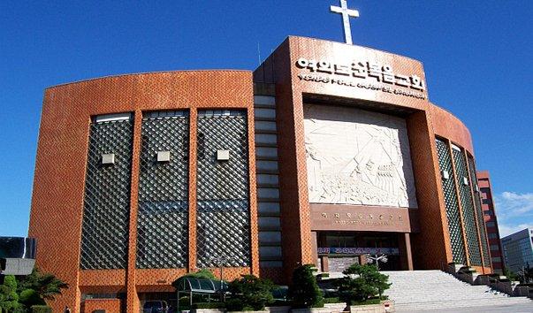 церковь Полного Евангелия