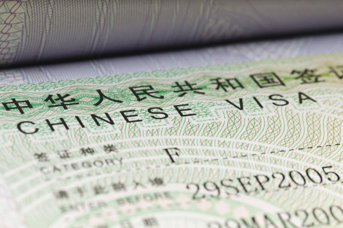 Как правильно насладиться отдыхом в Китае1
